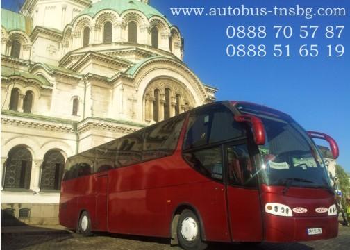 Автобусен транспорт и пътнически превози за трансфери,екскурзии и транспорт за служители на фирми